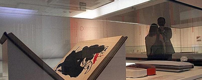 El Libro como Deseo. Exposición en la BNE. Diseño gráfico, A. Alejandro Lopez Martinez