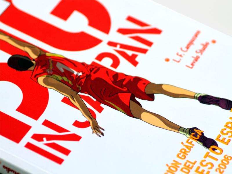 Comic Big in Japan Federacion Española Baloncesto-1. Diseño gráfico, A. Alejandro Lopez Martinez